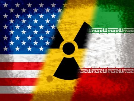 Iran Nuclear Deal 2021